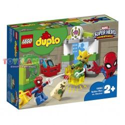 LEGO DUPLO SPIDERMAN CONTRO ELECTRO (10893)