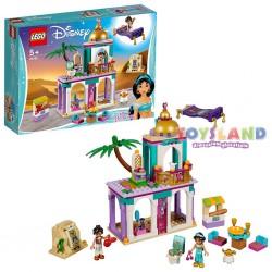 LEGO DISNEY PRINCESS LE AVVENTURE NEL PALAZZO DI ALADDIN E JASMINE (41161)