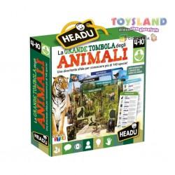 GRANDE TOMBOLA DEGLI ANIMALI (IT21512)